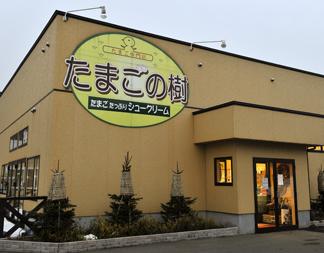 瀧田養鶏場