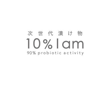 株式会社 共立 10%Iam